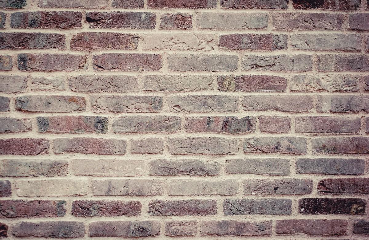 Laki määrää tuijottamaan seinää